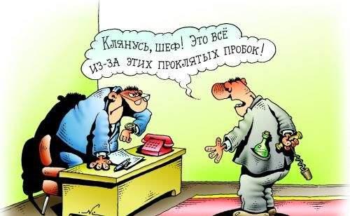 Анекдоты о работе