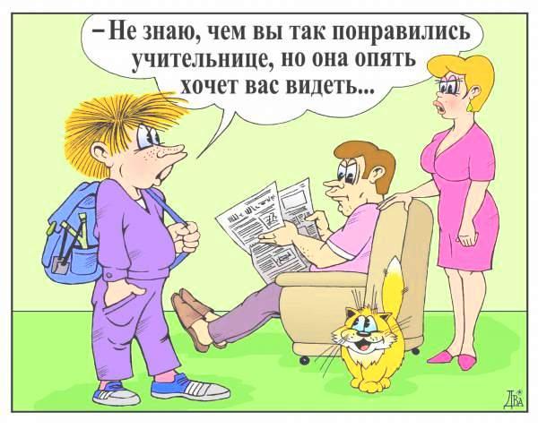 Короткие анекдоты про Вовочку, самые смешные