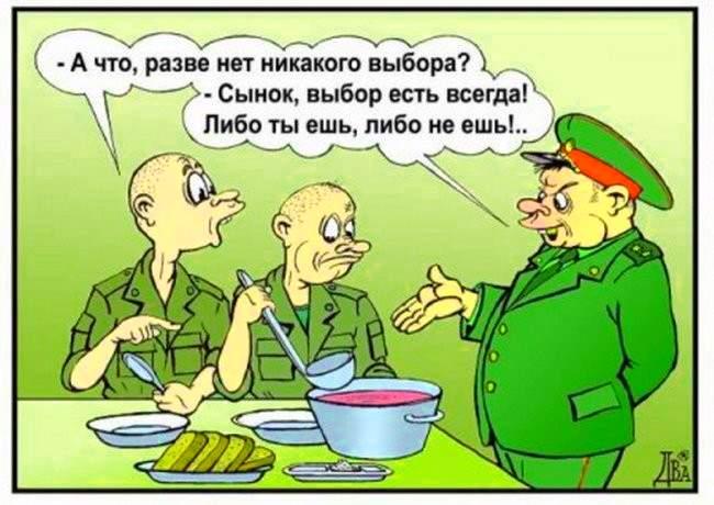 Анекдоты про армию самые смешные и веселые
