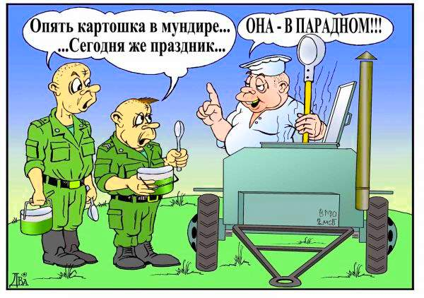 Анекдоты про армию смешные до слез