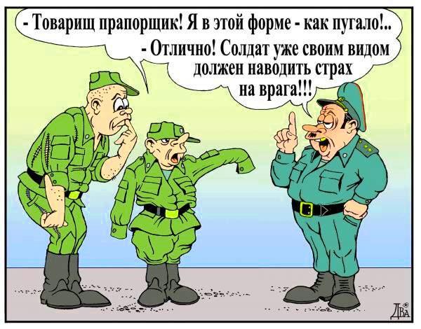 Лучшие смешные анекдоты про армию