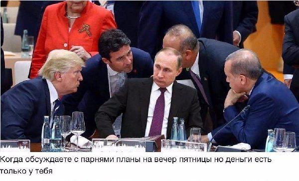 Путин и Трамп свежие анекдоты