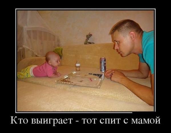 кто  тот спит с мамой
