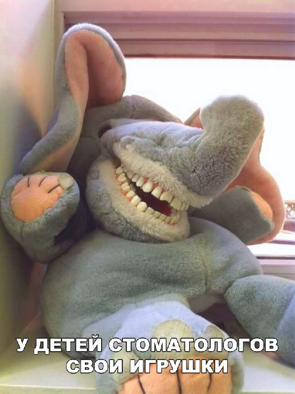 игрушка стоматолога
