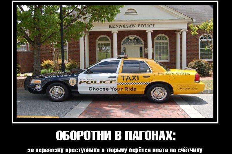 Веселые анекдоты и шутки про таксистов